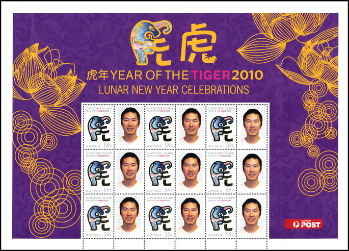 Lunar New Year Personalised stamp sheet