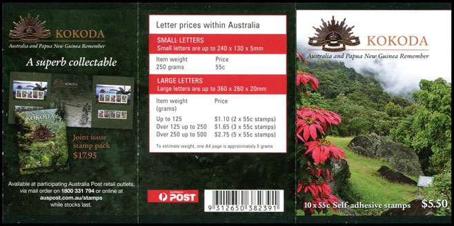 Kokoda philatelic booklet