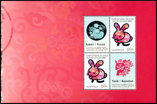 Year of the Rabbit Prestige Booklet Pane 1